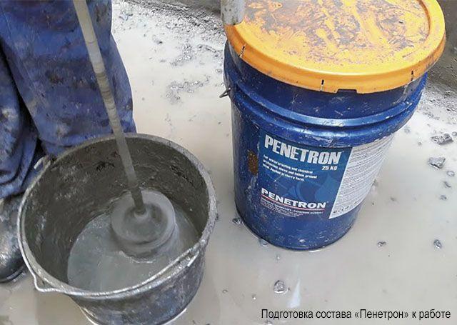 Пенетрон - приготовление растворной смеси